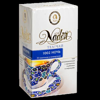 чай NADIN '1002 ночь' 25 пакетиков 1 уп.х 12 шт.