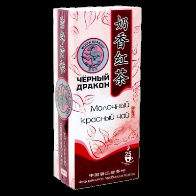 чай Чёрный Дракон 'Молочный красный' 25 пакетиков 1 уп.х 18 шт.
