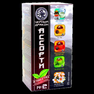 чай Чёрный Дракон 'Ассорти № 2' 25 пакетиков 1 уп.х 16 шт.