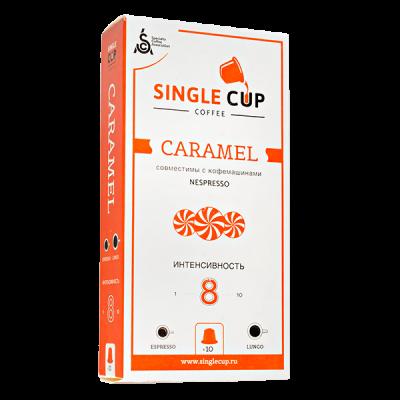 кофе капсулы SINGLE CUP CARAMEL 1 уп х 10 капсул