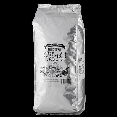 кофе DeMARCO BLEND-1 1кг зерно 1 уп.х 8 шт.