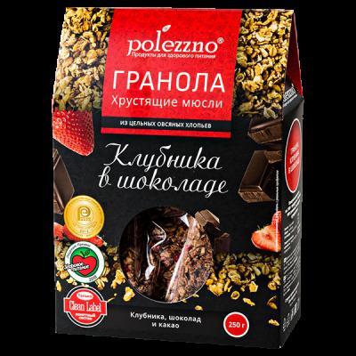 гранола POLEZZNO клубника в шоколаде 250 г 1 уп.х 8 шт.