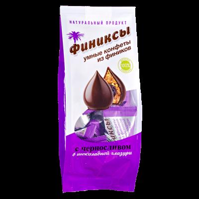 конфеты Финиксы с Черносливом в Шоколадной Глазури 180 г 1 уп.х 10 шт.