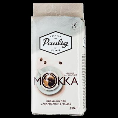 кофе PAULIG МОККА для заваривания в чашке 250 г молотый 1 уп.х 12 шт.
