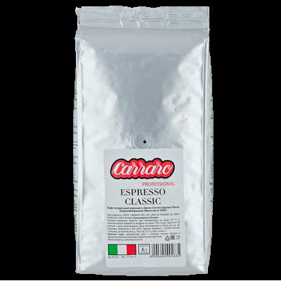 кофе CARRARO ESPRESSO CLASSIC 1 кг зерно