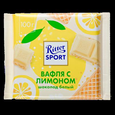шоколад Риттер Спорт Белый Вафля с Лимоном 100 г 1уп.х 10 шт.