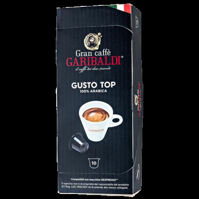 кофе капсулы GARIBALDI GUSTO TOP 1уп х  10 капсул