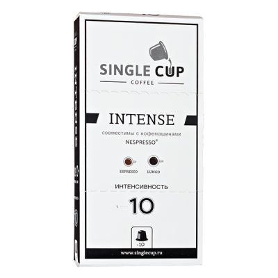 кофе капсулы SINGLE CUP INTENSE 1упх 10 капсул
