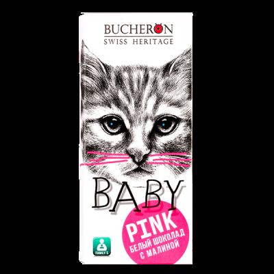 шоколад BUCHERON BABY Белый с Малиной 50 г 1 уп.х 10 шт.