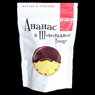 Ананас в Шоколадной Глазури PUPO 200 г 1уп.х 10 шт.