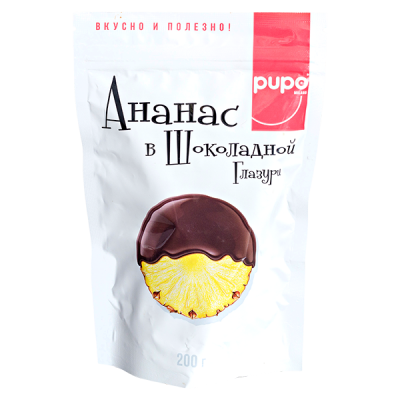Ананас в Шоколадной Глазури PUPO 200гр.х 1шт