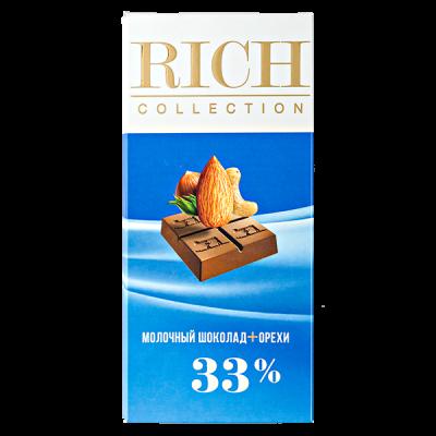 шоколад RICH COLLECTION 33% Молочный+Орехи 70 г 1уп.х 10шт.