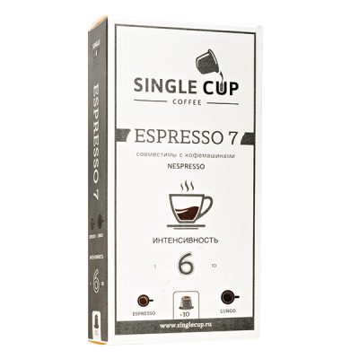 кофе капсулы SINGLE CUP ESPRESSO #7 1уп х 10 капсул