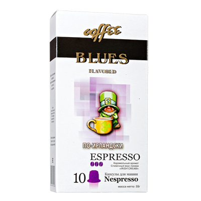 кофе капсулы BLUES ПО-ИРЛАНДСКИ ESPRESSO 1уп х 10 капсул