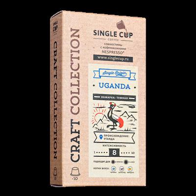 кофе капсулы SINGLE CUP UGANDA 1 уп х 10 капсул