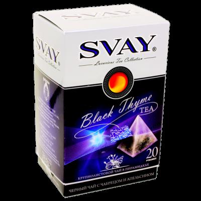 чай SVAY 'Черный с чабрецом и апельсином' 20 пирамидок 1 уп.х 12 шт.