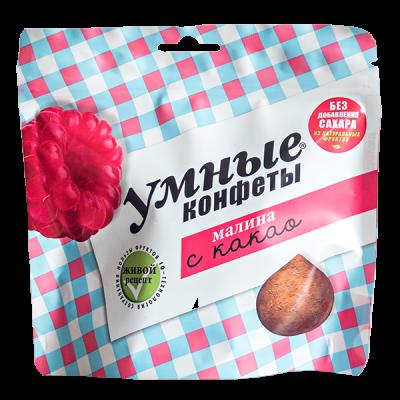 конфеты Умные Конфеты Малина с Какао 160 г 1 уп.х 20 шт.