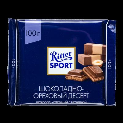шоколад Риттер Спорт Шоколадно-Ореховый десерт Пралине 100 г 1 уп.х 13 шт.