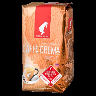 кофе Julius Meinl CAFFE CREMA PREMIUM 1 кг зерно