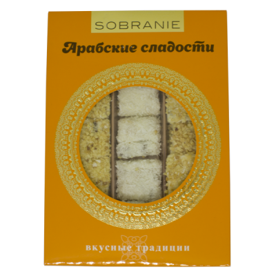 Арабские Сладости SOBRANIE 250 г 1 уп.х 20 шт.