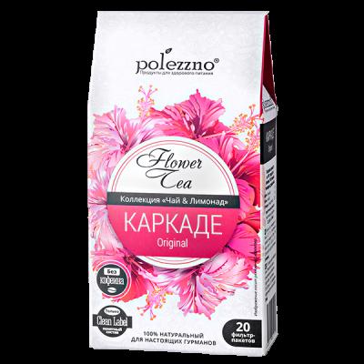 чайный напиток POLEZZNO КАРКАДЕ Originale 20 пакетов 1 уп.х 21 шт.