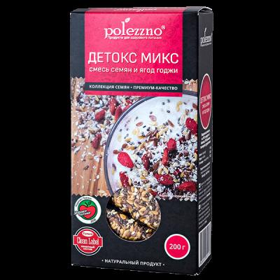 POLEZZNO ДЕТОКС МИКС смесь семян и ягод годжи 200 г 1 уп.х 21 шт.