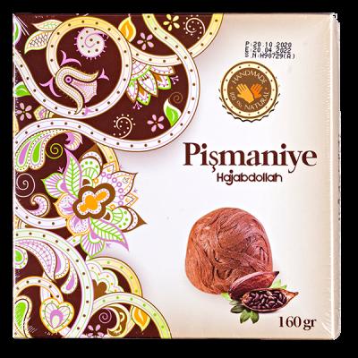 конфеты HAJABDOLLAH Pismanie со вкусом какао 160 г 1 уп.х 12 шт.