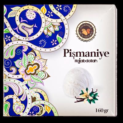 конфеты HAJABDOLLAH Pismaniye со вкусом ванили 160 г 1 уп.х 12 шт.
