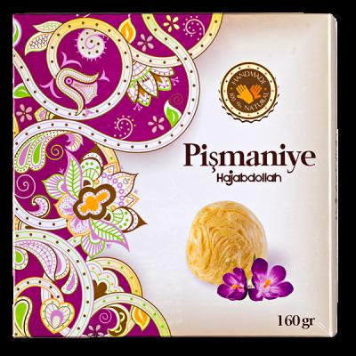конфеты HAJABDOLLAH Pismaniye со вкусом шафрана 160 г 1 уп.х 12 шт.