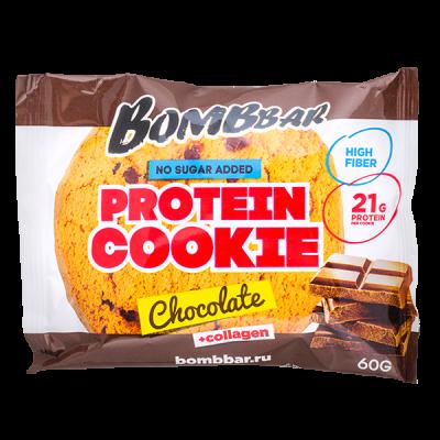 Печенье Bombbar протеиновое с коллагеном Chocolate 60 г 1 уп.х 10 шт.
