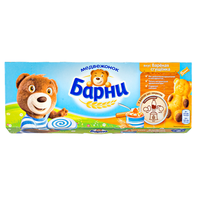 пирожное МЕДВЕЖОНОК БАРНИ бисквитное Вареная сгущенка 150 г 1 уп.х 20 шт.