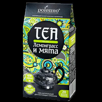 напиток POLEZZNO лемонграсс и мята 20 пакетов 1 уп.х 21 шт.