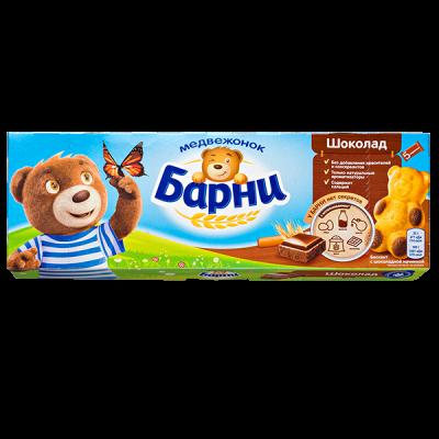 пирожное МЕДВЕЖОНОК БАРНИ бисквитное с шоколадной начинкой 150 г 1 уп.х 20 шт.