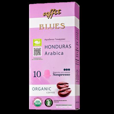 кофе капсулы BLUES HONDURAS ARABICA ORGANIC 1уп х 10 капсул