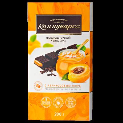 Шоколад Коммунарка Горький с абрикосовым пюре 200 г 1 уп.х 17 шт.