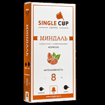 кофе капсулы SINGLE CUP Миндаль 1 уп х 10 капсул