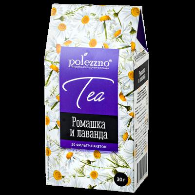 чайный напиток POLEZZNO ромашка и лаванда 20 пакетов 1 уп.х 21 шт.