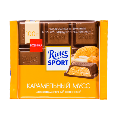 шоколад Риттер Спорт Карамельный Мусс 100 г 1 уп.х 11 шт.