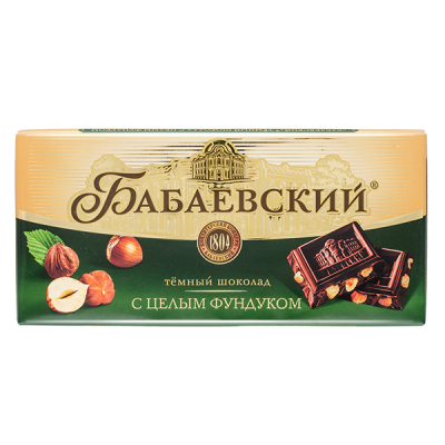 шоколад Бабаевский Цельный Фундук 200 г 1 уп.х 14 шт.
