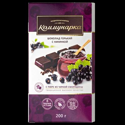 Шоколад Коммунарка Горький с пюре из черной смородины 200 г 1 уп.х 17 шт.