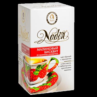 чай NADIN 'Малиновый бисквит' 25 пакетиков 1 уп.х 12 шт.