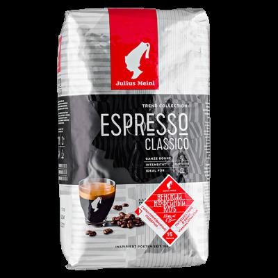 кофе Julius Meinl ESPRESSO CLASSICO 1 кг зерно