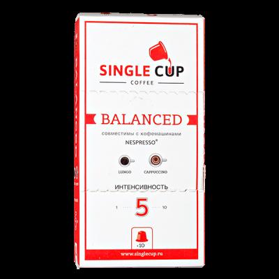 кофе капсулы SINGLE CUP BALANCED 1упх 10 капсул