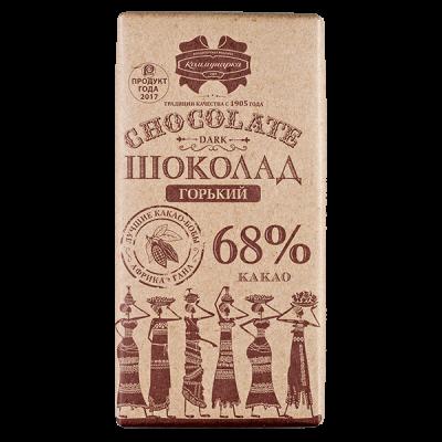 Шоколад Коммунарка Горький 68% Крафт 90 г 1уп.х 20шт.
