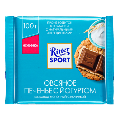 шоколад Риттер Спорт Овсяное печенье с йогуртом 100 г 1 уп.х 11 шт.