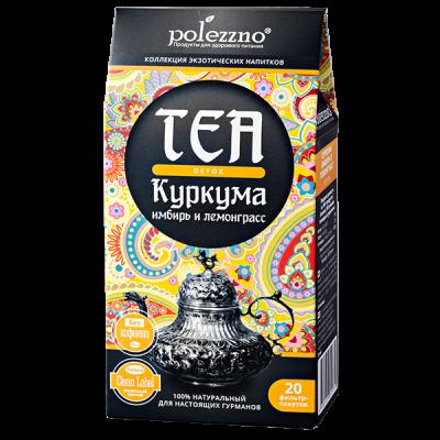 напиток POLEZZNO КУРКУМА имбирь и лемонграсс 20 пакетов 1 уп.х 21 шт.