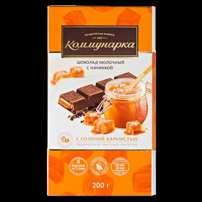 шоколад Коммунарка Молочный с соленой карамелью 200 г 1уп.х 17шт.