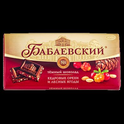 шоколад Бабаевский Темный Кедровые орехи Лесные ягоды 100 г 1уп.х 17 шт.