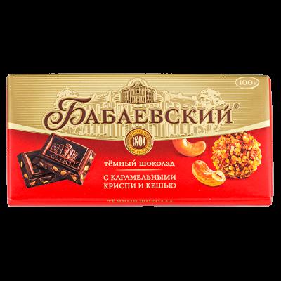 шоколад Бабаевский Темный Карамельные криспи и Кешью 100 г 1уп.х 17 шт.