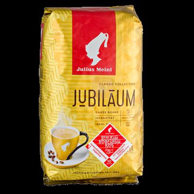 кофе Julius Meinl JUBILAUM 1 кг зерно